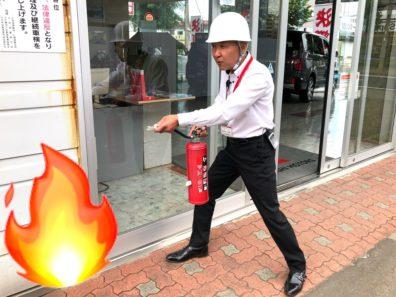 火災発生!消火活動!鎮火! 【全社避難訓練】