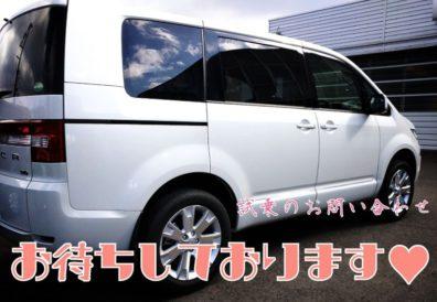 新・試乗車ご紹介