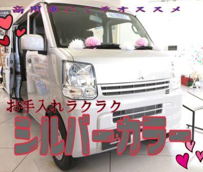 日本一売れているのは白です。