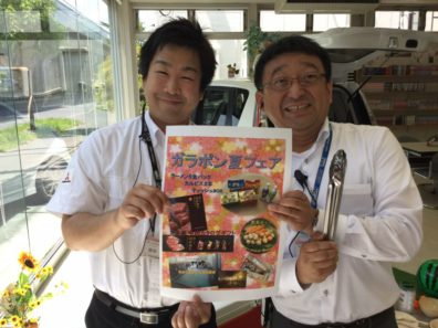 東・CC東合同 夏のガラポンフェア 開催!!