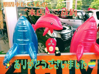 夏旅!!小樽店・最終話「365の夏旅人」