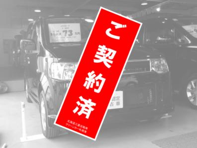コミコミ車情報①