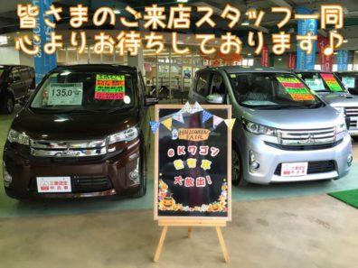 新メンバーで心機一転!NEW☆クリーンカー札幌東です♪