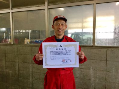 「 テクニカルマスター 」三菱技能資格の最高峰