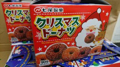 クリスマスドーナツをプレゼント!
