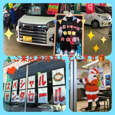 中古車もクリスマスセール中です!☆(*^▽^*)