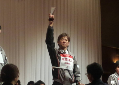 速報!三菱技術コンテスト全国大会
