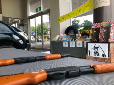 6月3日の北19条店です。~本日フェア最終日~