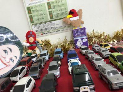 中古車の祭典、開催中!