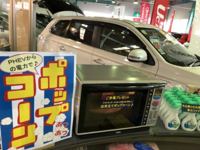クリーンカー札幌東は〜今日も美味しい香り♪本日フェア最終日!