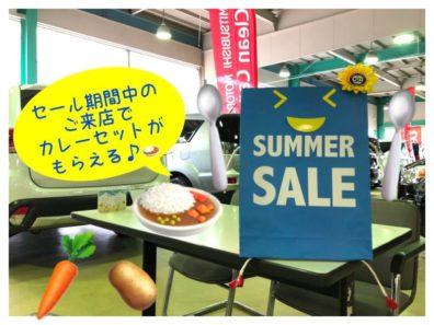 夏に美味しい!ご飯にかけて食べるアレ、な〜んだ??