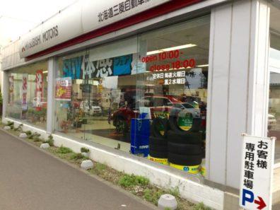 北海道三菱自動車東店アウトランダーPHEV携帯電話充電できます