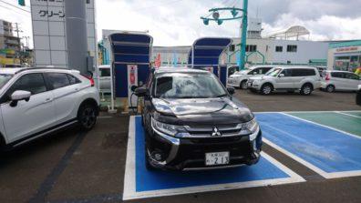 北海道三菱自動車西店営業再開のお知らせ