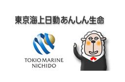 生命保険診断会開催~発寒店~