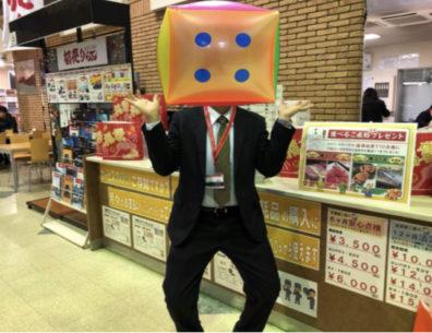 1月5日の北19条店です。~サイコロマンが待ってるぜ!!~