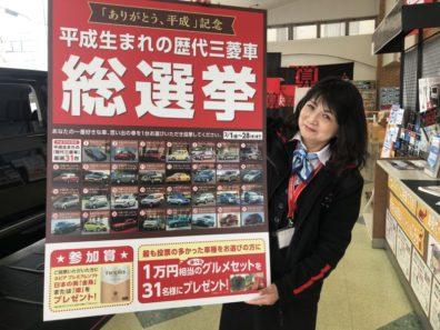 2月1日からの北19条店です。~総選挙!?~