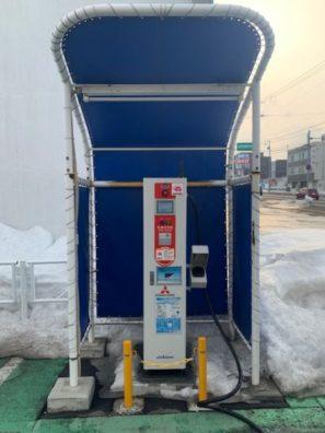 江別店急速充電器に関するご案内です!