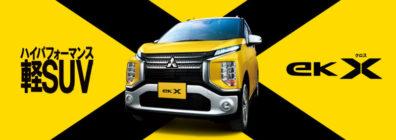 We are X!eK X!