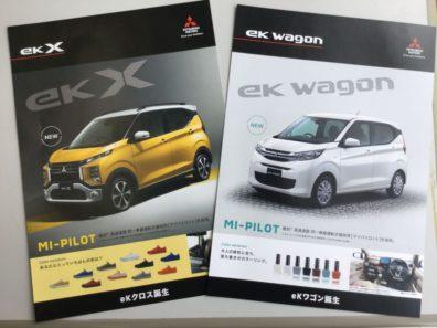 新型軽自動車EKクロス・EKワゴン発表