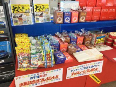岩見沢店限定大決算ラストチャンスフェア!
