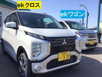 三菱自動車から新型車ekクロス発売