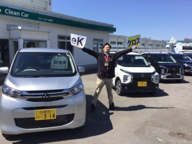 新型eKシリーズ発表展示会in 岩見沢