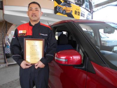 当店メカニック大嶋課長国家1級自動車整備士認定受けました!