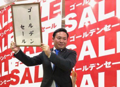 北19条店【令和】に【北海道三菱】初のセールイベントは5月4日から♪♪