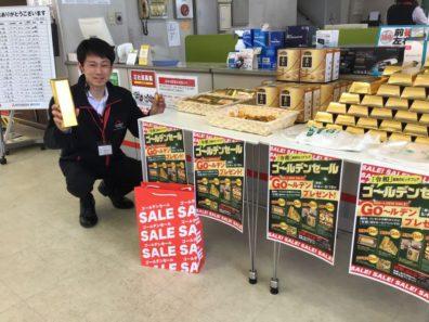 北海道三菱東店では令和最初の展示会ゴールデンフェア開催中です。