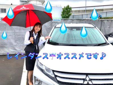 まるで新品の傘のようです(*´꒳`*)【レインダンス】【ガラス撥水】