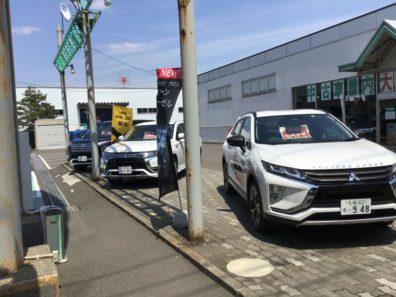 北海道三菱自動車東店は22日と23日展示会を開催します。