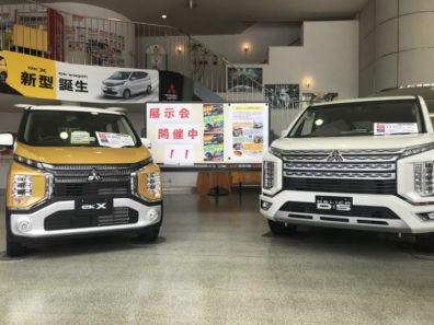 「豊平店SUV試乗祭り」開催!!