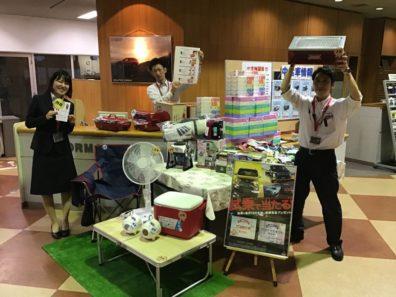 花川店大試乗会★発表★