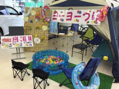 【夏限定】ヨーヨーつり開店【ラムネもあるよ!】