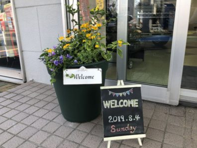 北19条店【今日も良い天気\(^^)/】