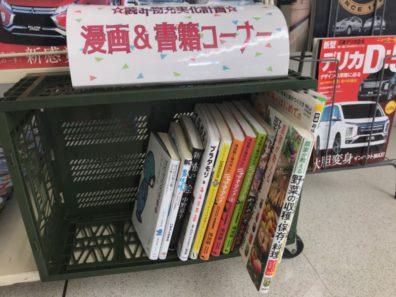 小樽店☆待ち時間の過ごし方情報