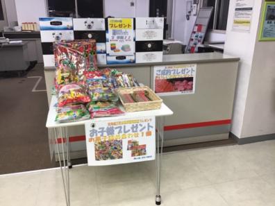 東店8月31日9月1日特別展示会