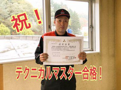 """小樽店には""""マスター""""がいます。"""