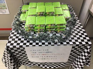11月23・24日の北海道三菱自動車は!?