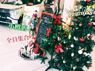 🎄小樽店的クリスマス故事🎄