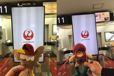タルマン、東京モーターショーへ行く!