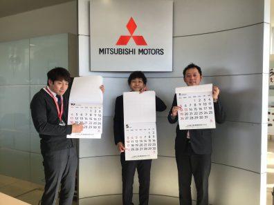 2020年北海道三菱自動車カレンダー☆