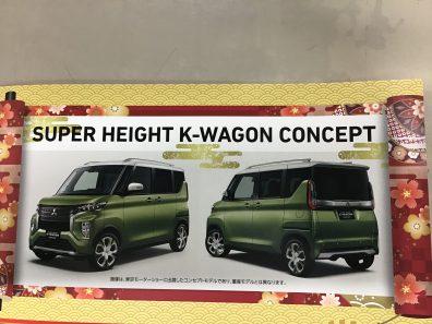 新型スーパーハイト軽ワゴン誕生!?