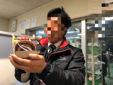 北19条店 【2月のお誕生日会】