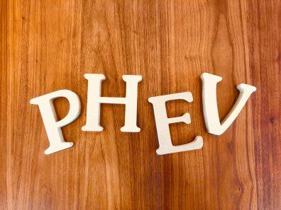 ショップスタッフHP企画・第三弾PHEV!