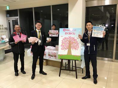 北野店 【春の新型誕生記念フェア】開催中