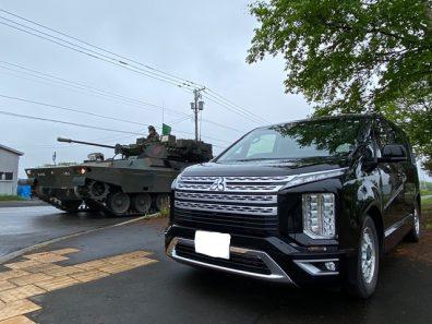 『戦車とデリカ』