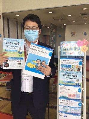 江別店 自動車保険もやってます。