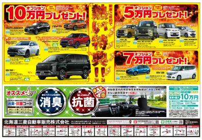 7月は新車が熱い!!