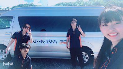 石垣島から帰ってきました~(∩´∀`)∩